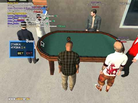 как работает казино в крмп