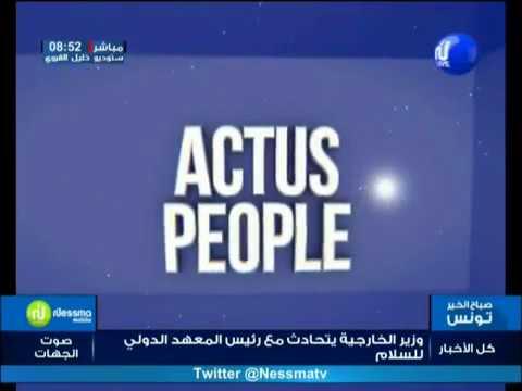 Nessma Tv : Actus People Du  Mercredi 17 Janvier 2018