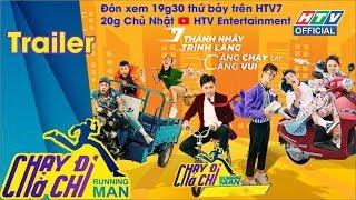 Running man - Chạy đi chờ chi | Trailer | Đón xem lúc 19g30 thứ bảy trên HTV7