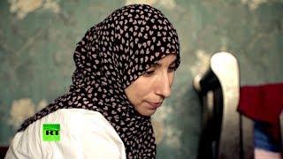 «С самого начала хотела вернуться домой»: RT встретился с приехавшей из Сирии женой боевика