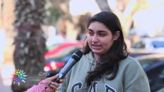 التعليم: فيديو ضرب الأطفال في كفر الشيخ غير صحيح