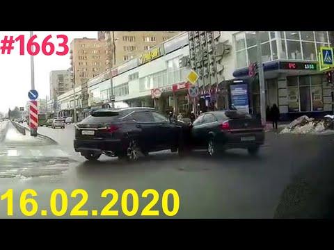 Новая подборка ДТП и аварий от канала «Дорожные войны!» за 16.02.2020. Видео № 1663.
