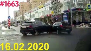 Новая подборка ДТП и аварий от канала «Дорожные войны» за 16.02.2020. Видео № 1663.