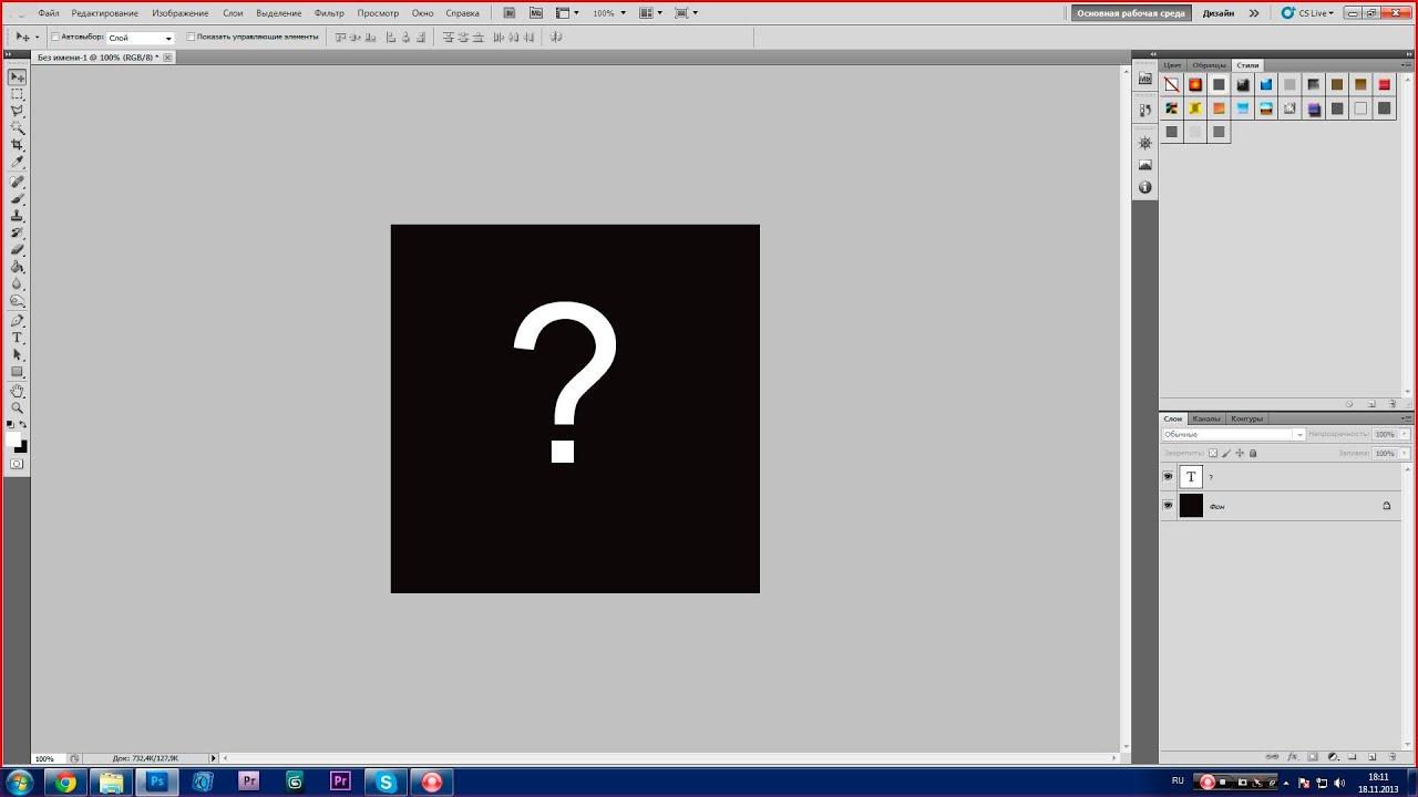 Урок Photoshop. 752 канал (Урок #18 Как в фотошопе сделать загадочную аватарку) (#ЕвгенийКулик)