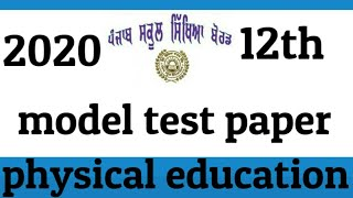 Physical paper 12th class pseb board examination 2020