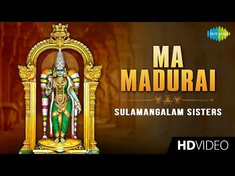 Ma Madurai   மா மதுரை   HD Tamil Devotional Video   Sulamangalam Sisters   Amman Songs