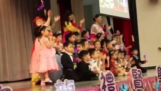 禮賢學校表演