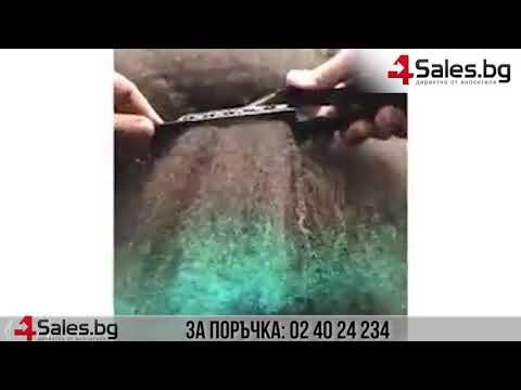 Професионална турмалинова преса за коса с йони, за всички типове коса TV672 9