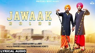 Jawaak Bolde (Lyrical Audio) Vinder & Ginny | New Punjabi Song 2018 | White Hill Music