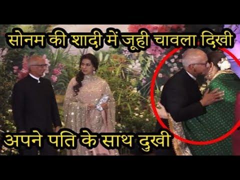 Juhi Chawla Upset On Husband Jay Mehta At Sonam Kapoor's Wedding Reception