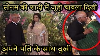 Juhi Chawla Upset On Husband Jay Mehta At Sonam Kapoor's Wedding Reception