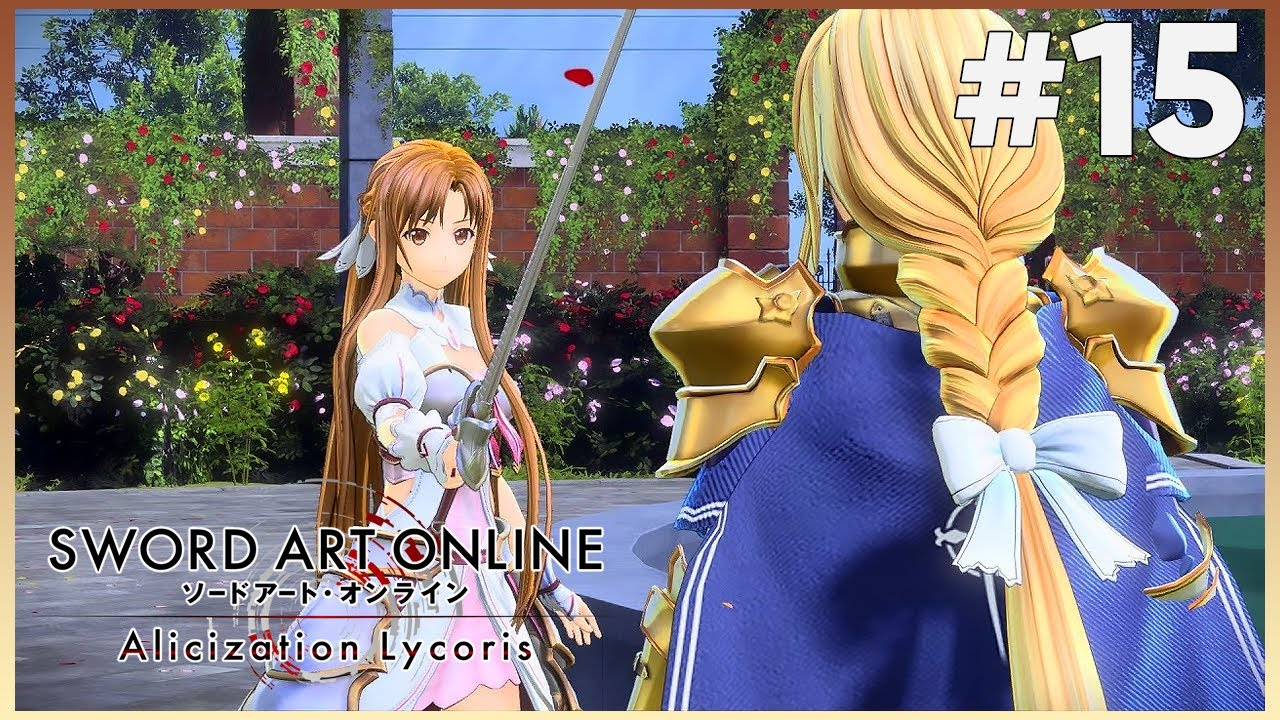 หัวส้มนี่ใคร ?? .. คิริโตะเป็นผักอีกแล้ว !!! : SAO - Alicization Lycoris ( # 15 )