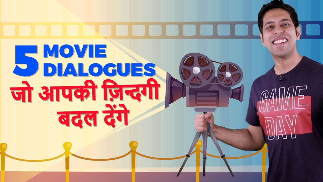 Can you guess these 5 Movies from their Inspirational Dialogues ? | by Him eesh Madaan