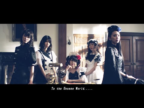 Youtube: Manners / BAND-MAID