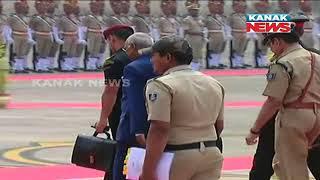 President Ram Nath Kovind Reaches Bhubaneswar