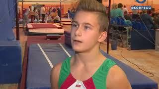 Пензенские гимнасты сражаются за право войти в сборную округа