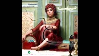 Nahwa 2013 - Majani Noum / نهوى - ما جاني نوم