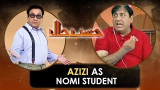 Hasb e Haal - 17 January 2016 | Azizi as Nomi Student