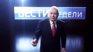 """Новое промо """"Вести недели"""" (2016) 1080p"""