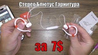 🎧 Стерео Bluetooth-Гарнитура TTLIFE с Микрофоном и Крючками за 7$ с AliExpress