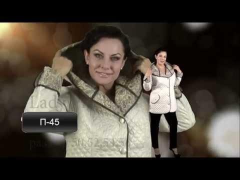 Коллекция пальто Осень-2015 -женские модели