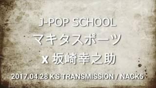 K's TRANSMISSION http://www009.upp.so-net.ne.jp/ks_transmission/ J-...
