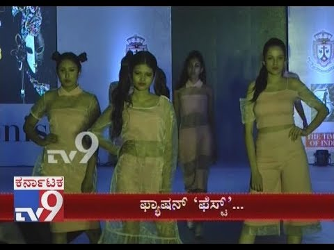 "Mount Carmel College Orgainsed Fashion Show ""FASHIONISTA"" 2018"