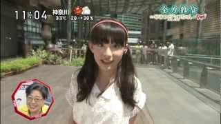 Yoshida Riko 1999年10月28日生まれ 12才 映画ひみつのアッコちゃん2012...