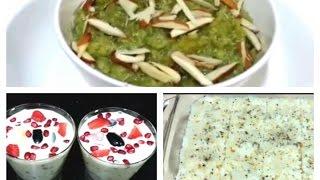 Navratri Special Recipes / Fast -Vrat-Upwas Recipes/Quick and Easy Fasting Recipes/Sharda Cook.