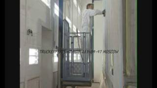 Лифт подъемник для покраски грузовиков(, 2009-04-18T16:00:33.000Z)