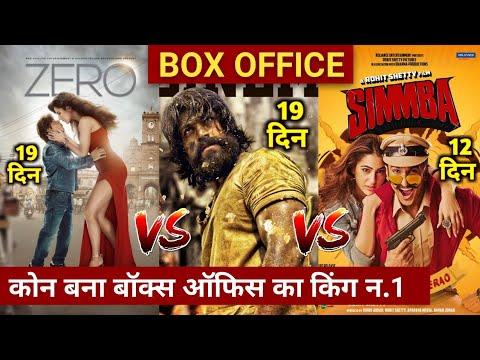 KGF vs ZERO Box office collection Day 19 | Simmba Total  Box office collection