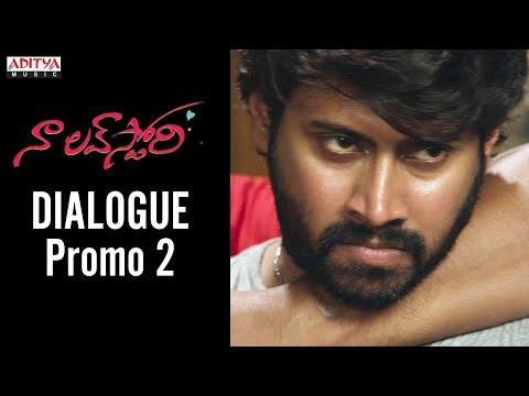 Naa Love Story Dialogue Promo 2 | Maheedhar, Sonakshi Singh Rawat |Siva Gangadhar