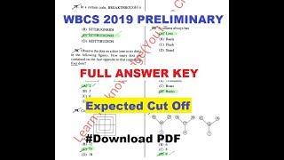 WBCS 2019 ANSWER KEY