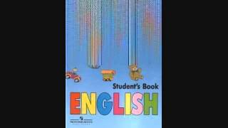 Английский язык 5 класс — 001 Урок 1 — Задание № 1 5
