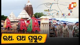 With only hours left, stage all set for Rath Yatra 2018