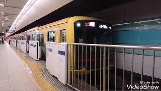【東急】5050系4000番台 東横線横浜駅発車 特急 元町・中華街行