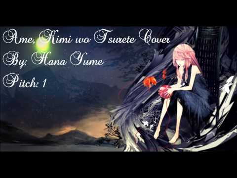 EGOIST - Ame, Kimi wo Tsurete | Cover by TheMoonlightSakura