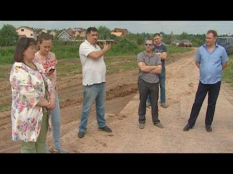 Жители деревень Бородино и Кунисниково обеспокоены