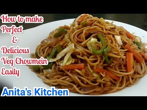 Veg Chowmein Recipe - Vegetable Chowmein - Veg Noodles Recipe - Chow Mein Recipe