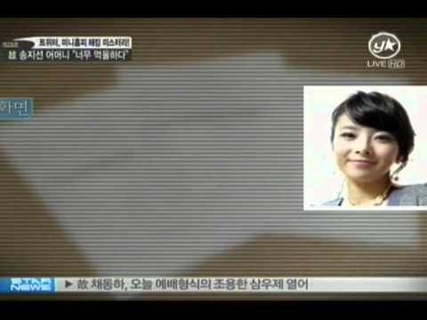 [news] Song Ji sun of the mother, unfair post (송지선 아나 글 논란, 어머니