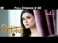 Naagin 2 - 18th February 2017 - नागिन 2 - Full Episode HD