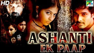 Ashanti Ek Paap (Karungali) New Hindi Dubbed Movie 2019 | Anjali, Seenu, Sunitha
