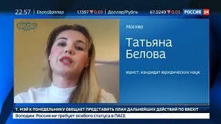 Смотреть видео Репортаж Россия 24 | О произошедшем со мной в ГУМ онлайн