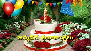 Happy birthday wishes in telugu    wishes quotations and messages    happy birthday telugu wishes