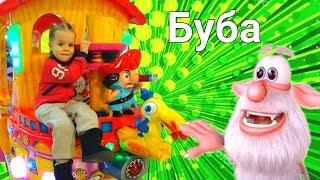 Буба и Вика пираты Игра на корабле с Бубой Видео для детей ВГуВИКИ