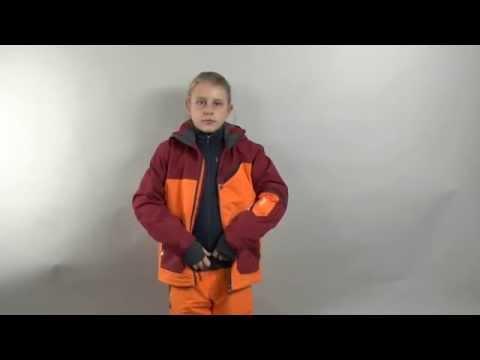 Peak Performance Junior Pop Jacket