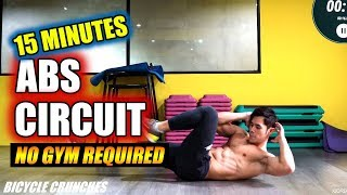 New! - 15 minute Abs Workout Routine (full session)