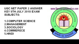 UGC NET COMPUTER SCIENCE MANAGEMENT SOCIOLOGY COMMERCE HINDI ANSWER KEY PAPER 2 JULY 2018 EXAM