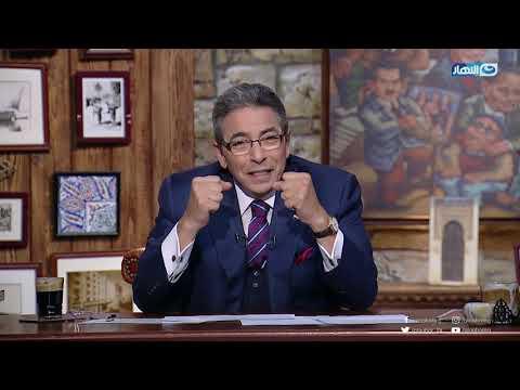 باب الخلق   حلقة يوم السبت 11 يناير 2020 مع الاعلامي محمود سعد