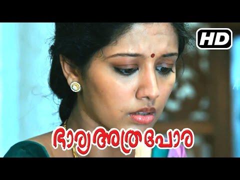 Bharya Athra Pora Malayalam Movie   Scenes   Gopika comes to know  Master Bhaskaran's Activities